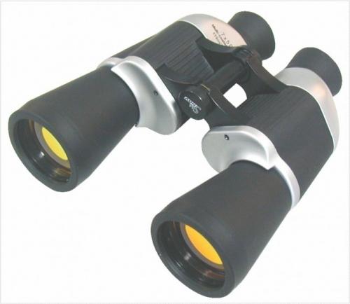 Binoclu LALIZAS tip Binoculars auto 'Sea Nav' Saf 7X50